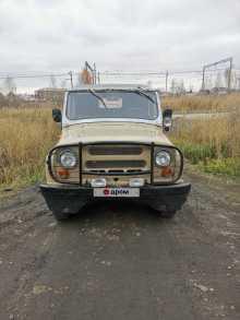 Убинское 3151 1987