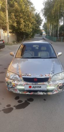 Ростов-на-Дону City 2002