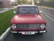 Новороссийск 2101 1987