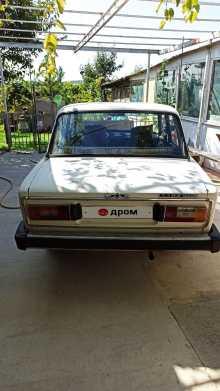 Майкоп 2103 1974
