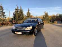 Ульяновск S-Class 2000