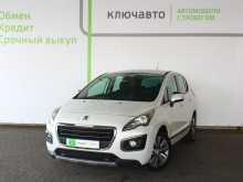 Краснодар 3008 2014