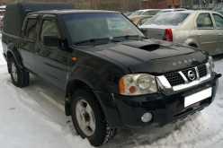 Красноярск NP300 2008