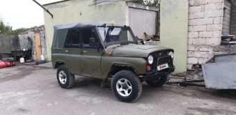 Ялта 469 1991