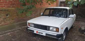 Краснодар 2105 1992