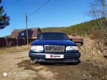 Иркутск 850 1994