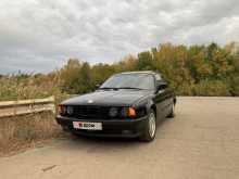 Новочеркасск 5-Series 1990