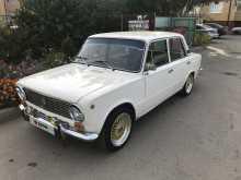 Таганрог 2101 1976