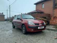 Новосибирск Clio 2003