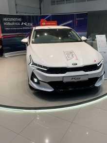 Омск K5 2020
