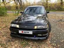 Омск Mark II 1991