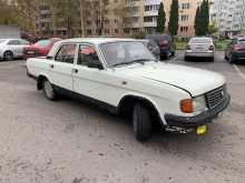 Клин 31029 Волга 1996