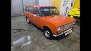 Новосибирск 2102 1976