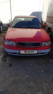 Уфа A4 1995