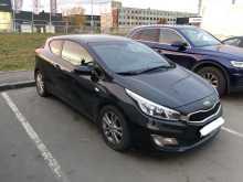 Челябинск ProCeed 2013