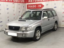 Москва Forester 2001
