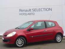 Тверь Clio 2008