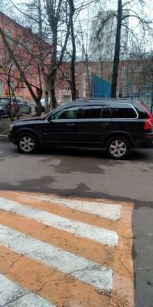 Москва XC90 2004
