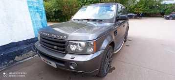 Белебей Range Rover Sport