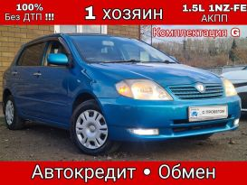Новокузнецк Toyota Allex 2001