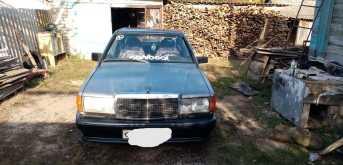 Сергиевск 190 1983