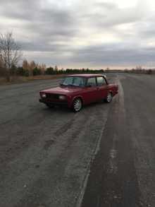 Красноуфимск 2105 1992