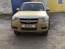 Тюмень BT-50 2007