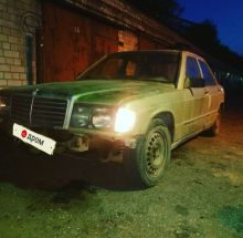 Тюмень 190 1984