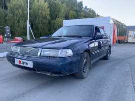 Горно-Алтайск 960 1995