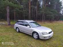 Пермь Legacy 2001