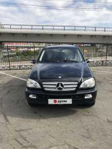 Сочи M-Class 2003