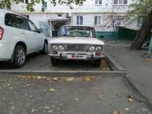 Ставрополь 2103 1974