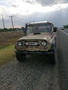 Шаумянский 3151 1988