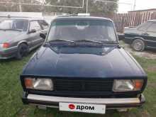 Новороссийск 2105 1984