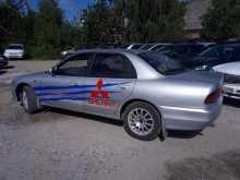 Екатеринбург Galant 1996