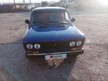 Рубцовск 2103 1976