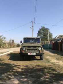 Тбилисская 3151 1987