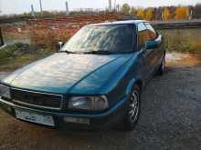Новомосковск 80 1992