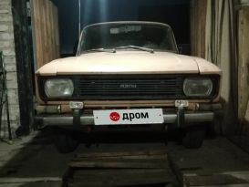 Рубцовск 2140 1987