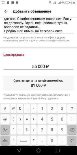 Белово 2717 2002