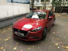 Москва Mazda Mazda3 2016