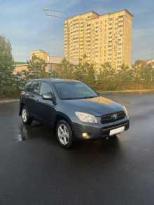 Москва RAV4 2006