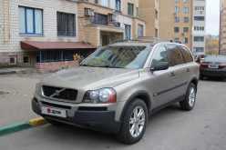 Нижний Новгород XC90 2003