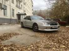 Екатеринбург Prelude 2000