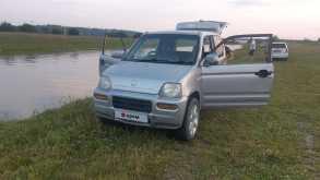 Иркутск Z 1998