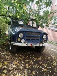 Калуга 3151 2002