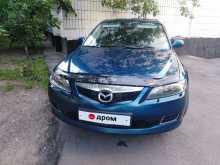Москва Mazda6 2005