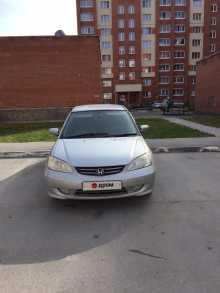 Бердск Civic Ferio 2005