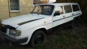 Каменск-Уральский 3102 Волга 2000