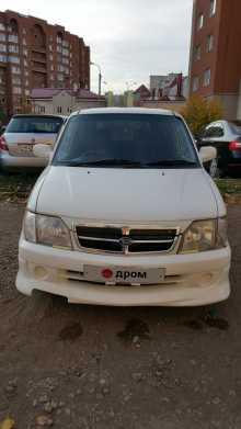 Уфа Pyzar 2000